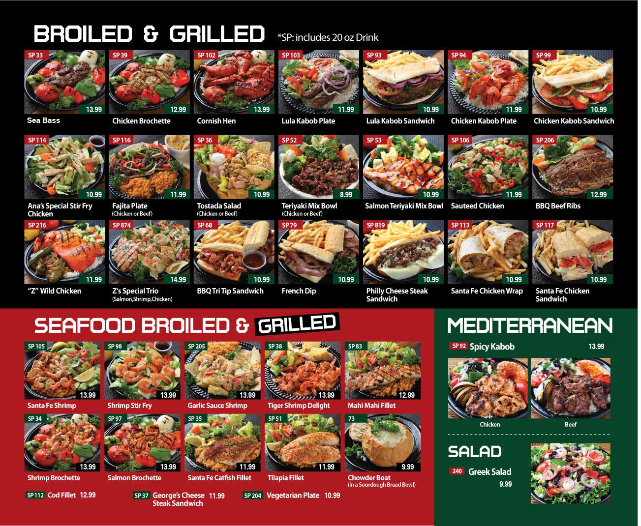 varities-menu